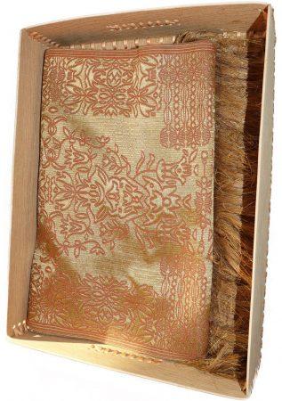 Пояс тканый сувенирный рис.89-19, РБ