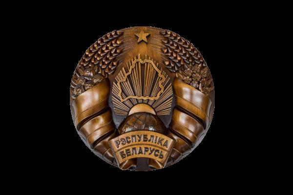 Герб Республики Беларусь деревянный