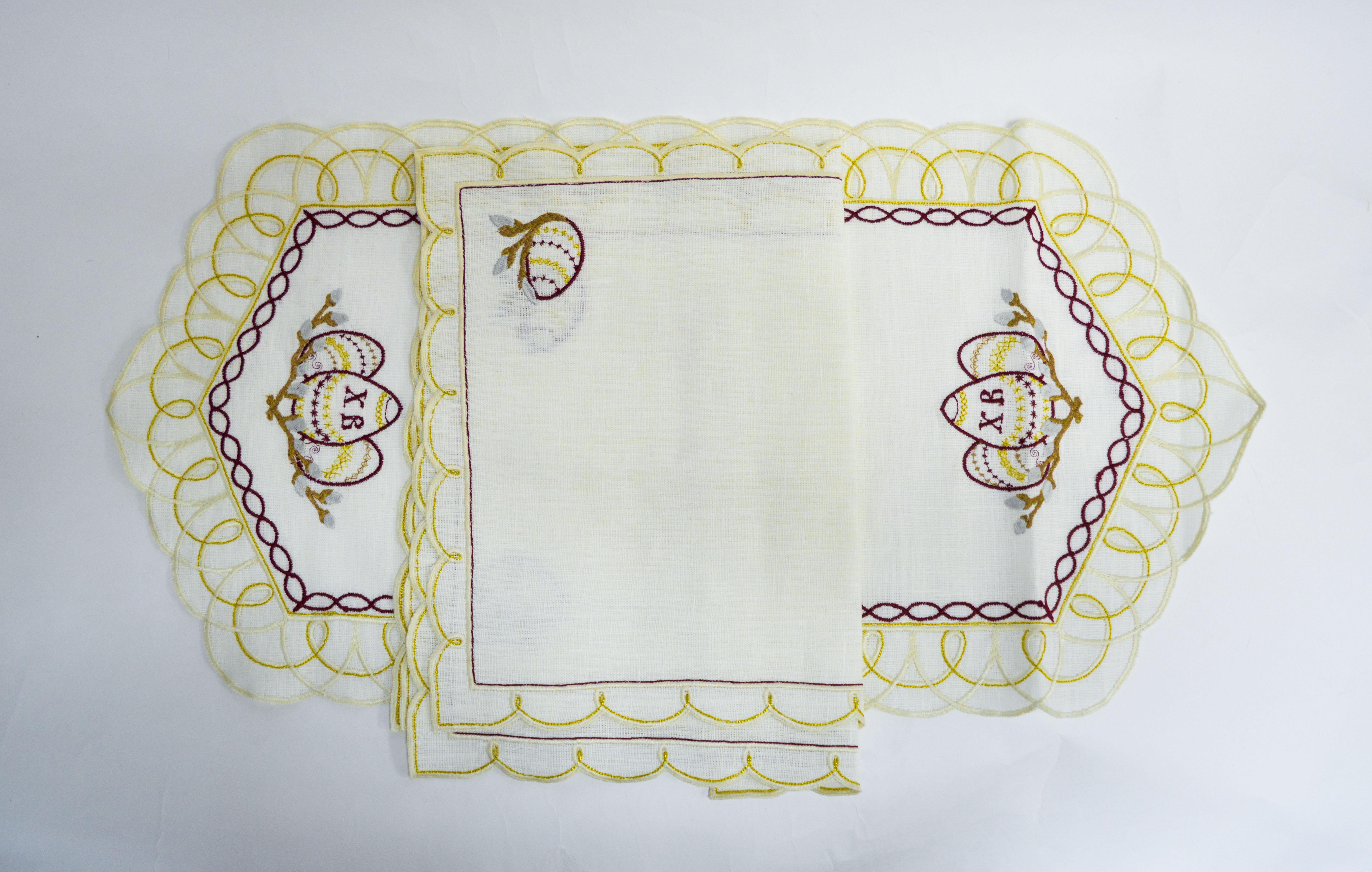 Комплект столовый арт. 16с71-224