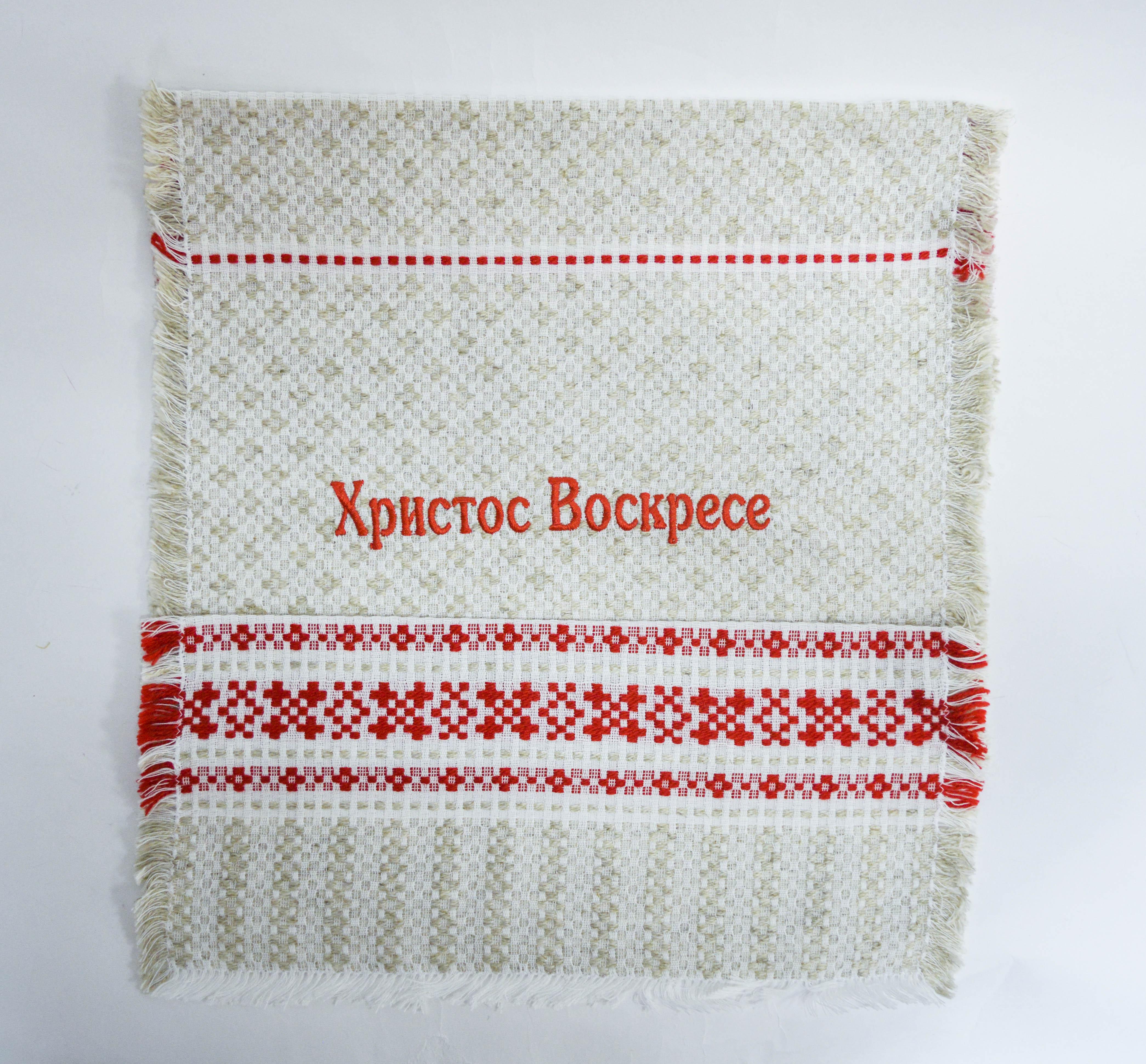 Салфетка с вышивкой арт. 17с730-224