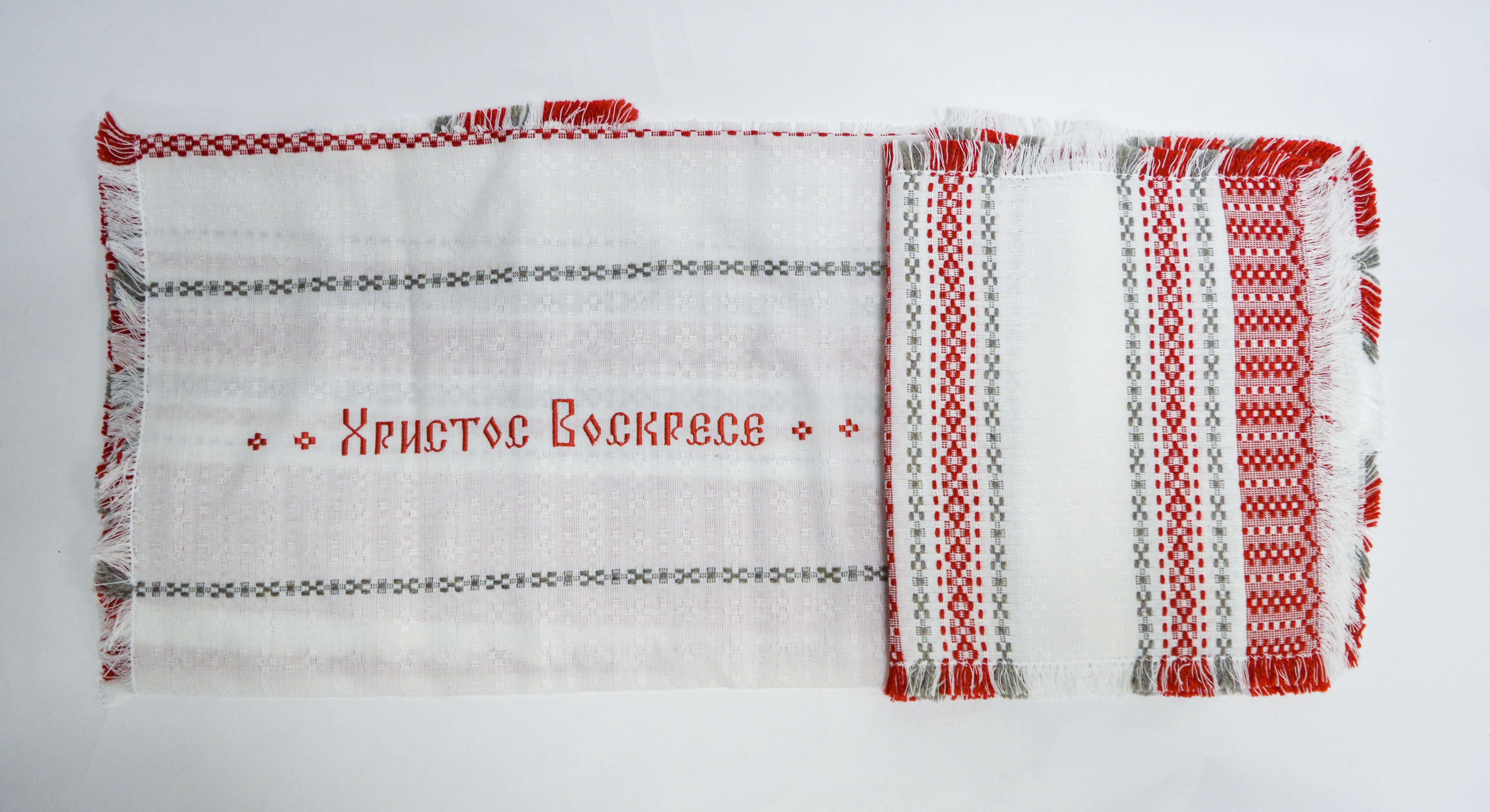 Комплект чайный арт. 18с295-224