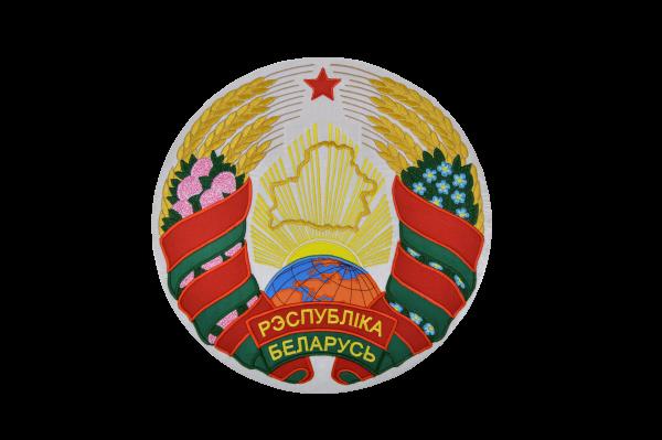 Герб Республики Беларусь (вышивка)