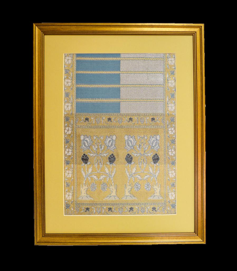 Панно тканое сувенирное рис. 198-19